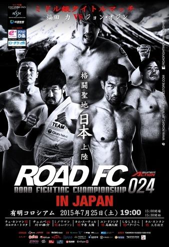 Road FC 24 in Japan