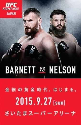 UFC Fight Night 75