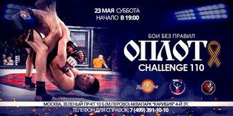 Oplot Challenge 110
