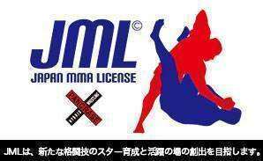 JML Kansai 12