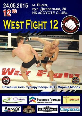 West Fight 12