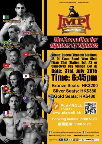 IMPI Fighting Championship