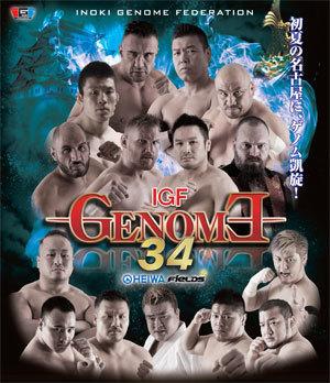 IGF GENOME 34
