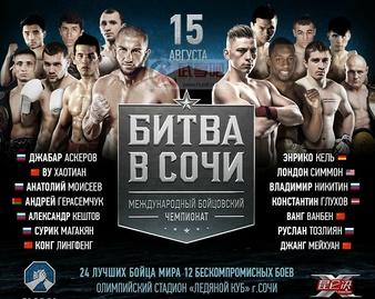 Kunlun Fight 29