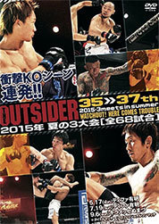 The Outsider 37