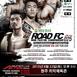 Road FC 25