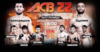 ACB 22