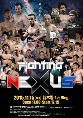Fighting Nexus 4