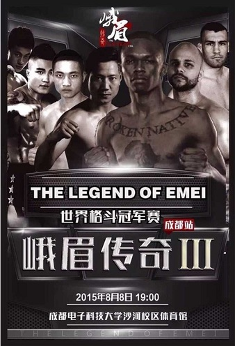 The Legend of Emei 3