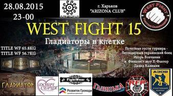 West Fight 15
