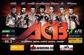 Absolute Championship Berkut 24
