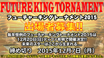 DEEP Future King Tournament 2015