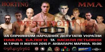 West Fight 16