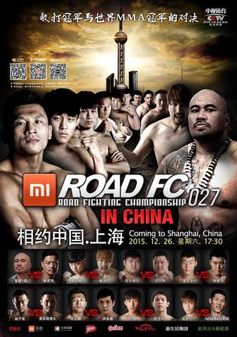 Road FC 27 in China