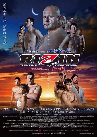 RIZIN Fighting World Grand Prix 2015