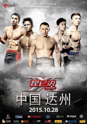 Kunlun Fight 32