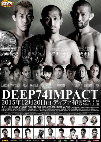 DEEP 74 Impact