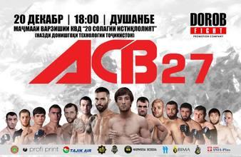 Absolute Championship Berkut 27