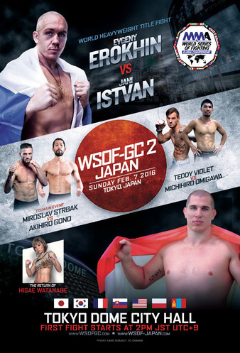 WSOF Global Championship 2