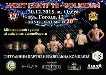 West Fight 18