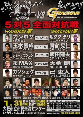 GRACHAN 21 x Wardog Cage Fight 8