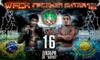 Akhmat Fight Show 12