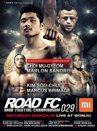 Road FC 29