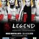 Legend FC 1