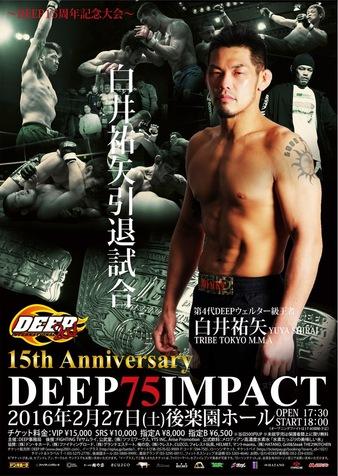 DEEP 75 Impact