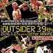 The Outsider 39