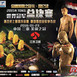Kunlun Fight 37