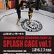 Amateur DEEP Koubudo Fight in Splash Cage 1