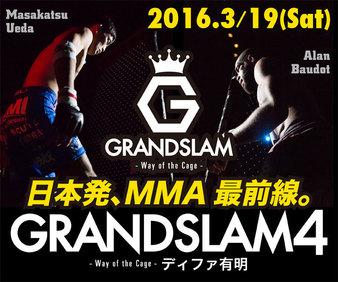 GRANDSLAM 4
