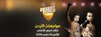 Desert Force 21
