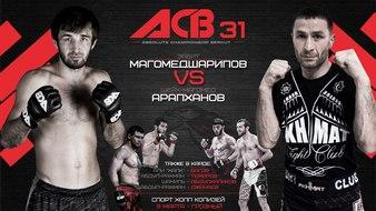 Absolute Championship Berkut 31