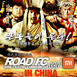 Road FC 30 in China