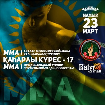 Akhmat Fight Show 17