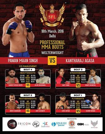 Super Fight League 47