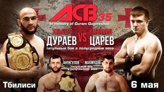 Absolute Championship Berkut 35