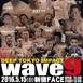 DEEP Tokyo Impact Wave 9