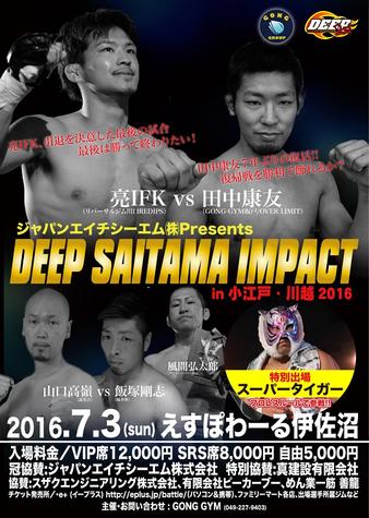 DEEP Saitama Impact in Koedo Kawagoe 2016