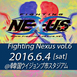 Fighting Nexus 6