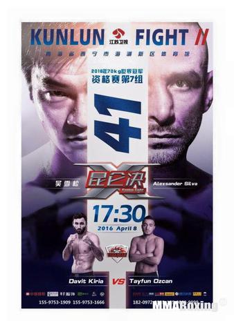 Kunlun Fight 41