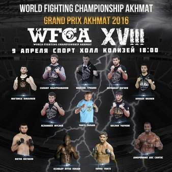 Akhmat Fight Show 18