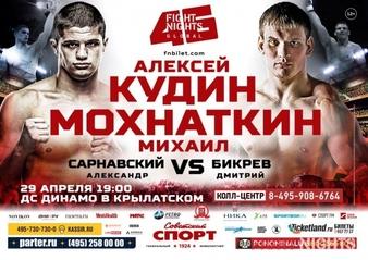 Fight Nights Global 46