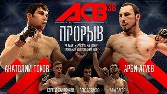 Absolute Championship Berkut 38