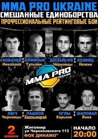 MMA Pro Ukraine