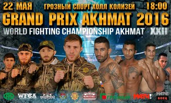Akhmat Fight Show 22