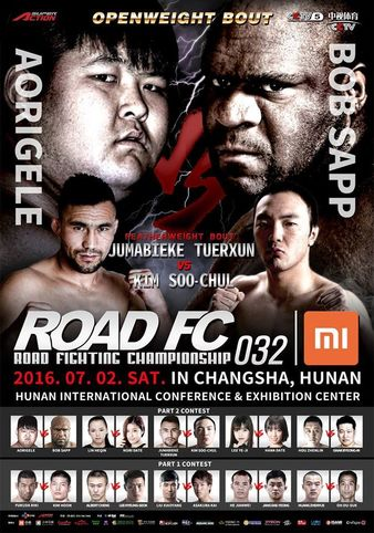 Road FC 32