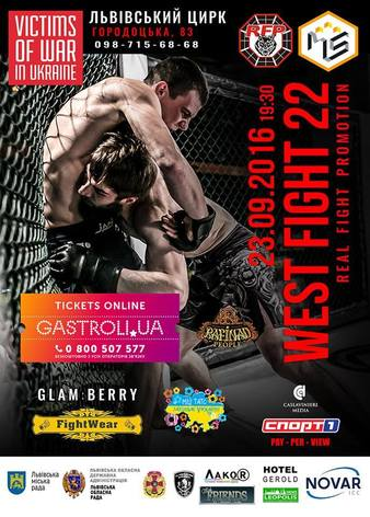 West Fight 22